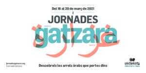 Gatzara days